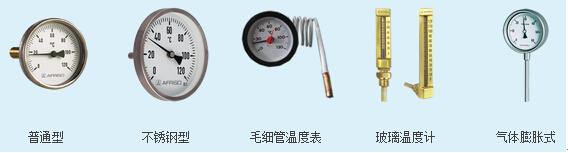 AFRISO机械式温度计